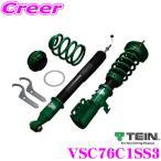 TEIN テイン FLEX Z VSC76C1SS3 減衰力16段階車高調整式ダンパーキット トヨタ AWS210/GRS200 クラウン アスリート 等 3年6万キロ保証