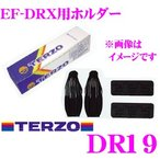TERZO テルッツオ DR19 スバル インプレッサ/フォレスター/レガシイ用ベースキャリアホルダー