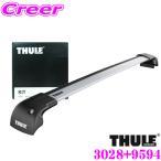 日本正規品 THULE BMW 1シリーズ(F20/E87)5ドア用 ルーフキャリア2点セット キット3028&ウイングバーエッジ9594