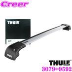 【在庫あり即納!!】日本正規品 THULE スバル フォレスター(SH系)用 ルーフキャリア2点セット キット3079&ウイングバーエッジ9592セット