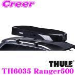 日本正規品 THULE Ranger500 TH6035 スーリー レンジャー500 TH6035折りたたみ式ルーフボックス