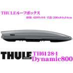 日本正規品 THULE Dynamic800 TH6128-1スーリー ダイナミック800 TH6128-1ルーフボックス(ジェットバッグ)