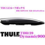 【在庫あり即納!!】日本正規品 THULE Dynamic900 TH6129 スーリー ダイナミック900 ルーフボックス(ジェットバッグ)