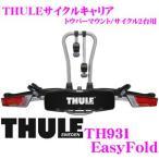 日本正規品 THULE スーリー イージーフォールドTH931 50mmボールトウバーマウント2台積みサイクルキャリア