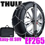 THULE Easy-fit SUV EF265 ギネス認定最速12秒装着金属チェーン