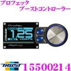 TRUST トラスト GReddy 15500214 プロフェック ブーストコントローラー