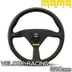 日本正規品 MOMO モモ ステアリング VELOCE RACING 32φ(ヴェローチェ レーシング 320mm)品番:V-2