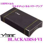 VIBE Audio ヴァイブオーディオ BLACKAIRS4-V1 100W×4chパワーアンプ
