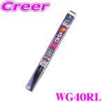 PIAA スーパーグラファイト リア専用ワイパーブレード 400mm