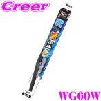 【在庫あり即納!!】PIAA スーパーグラファイトスノーワイパーブレード600mm WG60W 呼番:81