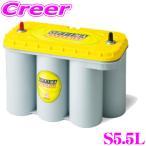 【在庫あり即納!!】日本正規品 OPTIMA オプティマイエロートップバッテリー YTS-5.5L(旧品番:D1400S)