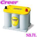 【在庫あり即納!!】OPTIMA オプティマ イエロートップバッテリー YTS-3.7L(旧品番:YT925S-L)YELLOW TOP・L端子
