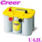 日本正規品 OPTIMA オプティマ イエロートップバッテリー YTU-4.2L(旧品番:D1000U)