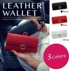 長財布 レディース フェイクレザー 財布 使いやすい 二つ折り 人気 かわいい サイフ 合成皮革