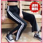 ジャージ スリット スウェットパンツ ライン サイドライン レディース 裾広 ゆったり 大きい ボトムス パンツ ジッパー