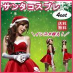 ショッピングセクシー サンタ 衣装 コスプレ クリスマス レディース サンタクロース ワンピース もこもこ セクシー 衣装
