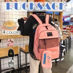 リュックサック リュック 大容量 親子バッグ ポーチ付き デイパック オックスフォード 通学 高校生 バッグパッグ ルックザック 学生 入学式 男女兼用 旅行 人気