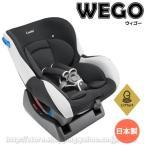 コンビ ウィゴー エッグショック LG ホワイト(WH) 日本製
