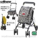 象印ベビーの歩行補助車●保温・保冷の断熱バッグ装備!