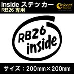 ショッピングステッカー 車 ステッカー RB26 inside インサイドステッカー  通常色 全17色 200mm×200mm カー シール かっこいい カッティングシート 日本製