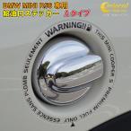 ショッピングmini BMW ミニクーパー MINI COOPER S R56 専用 給油口 ステッカー 【Aタイプ】:通常色 車 カー シール fuel sticker