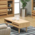 センターテーブル 幅100cm 高さ35cm オーク材 ナチュラル テーブル リビングテーブル ローテブル カジュアルテーブル 北欧 収納家具 GMK-lt