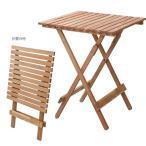 テーブル 折畳み式 オイル塗装仕上げ 北欧 m006-