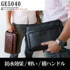 セカンドバッグ ハンドバッグ メンズ 鞄 カバン セカンドバック レビュー記入で特典付 あすつく