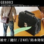 ミニダレスバッグ ビジネスバッグ 集金 営業 鞄 かばん カバン 小さい鞄 被せ ブリーフケース レビュー記入で特典付 あすつく