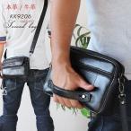 セカンドバッグ 2WAY ショルダーバッグ 牛革 本革 シボ セカンドバック ショルダーバック 手持ちバッグ  あすつく