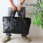 ボストンバッグ 2WAY 旅行バッグ Lサイズ ブラック 旅行鞄 カバン レビュー記入で特典付 あすつく ボストンバッグ