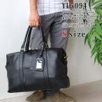 ボストンバッグ Sサイズ 2WAY 旅行バッグ ブラック 旅行鞄 カバン  あすつく ボストンバッグ