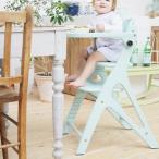 ベビーチェアー 新AFFELチェア テーブル&ガード付き パステルカラー 送料無料 ダイニングチェアー 子供椅子 pt10