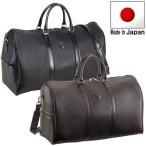 ボストンバッグ 旅行かばん 合皮 50cmサイズ 日本製 豊岡の鞄 豊岡製 10404 ボストンバッグ  特選