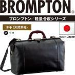 木手ダレス型ボストンバッグ 軽量合皮 日本製 豊岡の鞄 A4ファイル ダレスバッグ  レビュー記入で特典付 送料無料 10406 pt10