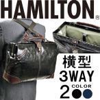 ショッピングわけ有 ダレスバッグ 幅42cm B4書類 白化合皮 3WAY 横型 リュック ショルダーバッグ ビジネスバック ブラック 黒 ネイビー 紺    10419