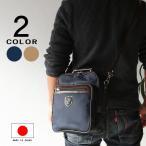 ショルダーバッグ 帆布コート 縦型 A5書類/21cmサイズ 豊岡の鞄 日本製 レビュー記入で特典付 送料無料 16350 pt10