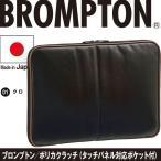 クラッチバッグ A4書類 フォローケース メンズ  メンズセカンドバック バッグインバッグ 日本製 豊岡製 23468 pt10