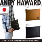 クラッチバッグ B5書類 フォローケース メンズ  メンズセカンドバック バッグインバッグ 日本製 豊岡製 23471 pt10
