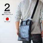 ショルダーバッグメンズ 日本製 縦型 ショルダー A4ファイル 33cmサイズ 日本製 豊岡の鞄 豊岡製 レビュー記入で特典付 送料無料 26414 pt10