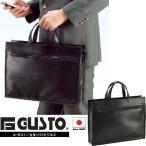 メンズビジネスバッグ 幅38 合皮 A4ファイル 豊岡の鞄 豊岡製 国産 日本製 軽量 黒 ブラック ブ