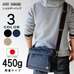 ショルダーバッグ 横型大寸 Y付(アウトポケット付) 帆布 B5ファイル/33cmサイズ 豊岡の鞄 日本製  33607 pt10
