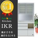 パモウナ 食器棚 IKシリーズ IKR-1000R IKR-S1000R 食器棚 ダイニングボード pt10
