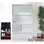 食器棚 オープン食器棚 モイス moiss  幅117cm ホワイト / ブラウン食器棚 送料無料O型