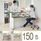 カフェ気分♪間仕切りキッチン カウンターテーブル ホワイト fkc0553