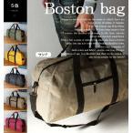 ボストンバッグ ワイド60cmタイプ DDB01/BTB01 スポーツバッグ 旅行用/レジャー用 5色 旅行やレジャーに大活躍 kawddb01-btb01