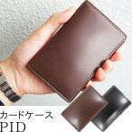 名刺&カードケース  PID ピー・アイ・ディー スムース革(牛革) ユニセックス メンズ レディース