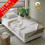 シングル ベッドフレームのみ LEDライト照明付き エナメル塗装 ホワイト WH 白いベッド 白家具 北欧 モダン  GOK 特選