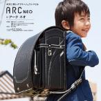 ランドセル 人気 アークネオ 2017年 フィットちゃん 男の子用 mura-arc52 ランドセル 日本製 ARCNEO ARC52  送料無料 pt10