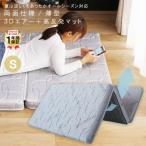 マットレス シングル エア+高反発 マットレス 敷き布団 シングル ベッドマットレス 折りたたみ 三つ折れ 世界基準認証 通気性抜群 あすつく murren-el7000s